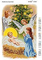 Схема для вышивки бисером Рождество Христово