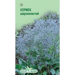 Семена Кермека широколистный 0,05 г