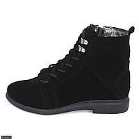 Ботинки 110047-2 МШ