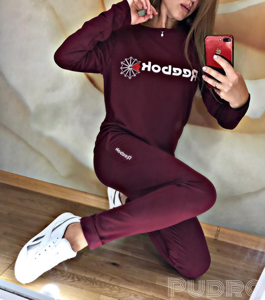 Спортивный костюм женский Reebok - ИМ Ирина- магазин женской и мужской  одежды,обуви, 41790fb1543
