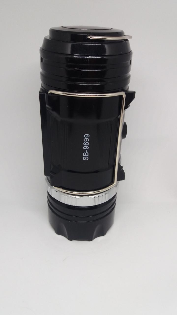 Кемпинговый фонарь SB 9699
