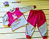 Трикотажний костюмчик для дівчинки на1-2 роки