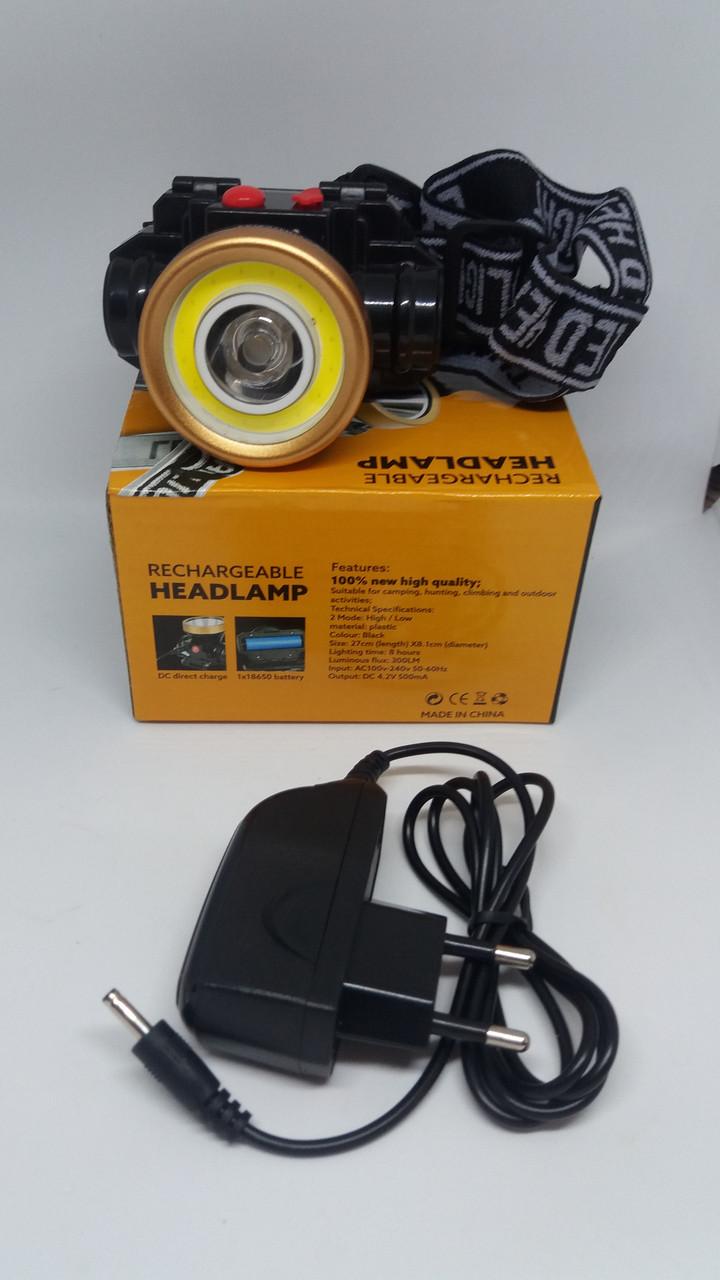 Налобный фонарь 0509-2 COB