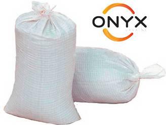 Мешок полипропиленовый 55*40 см (10кг)