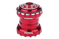 Рулевая Mowa BHS (внешняя A-Head) красная