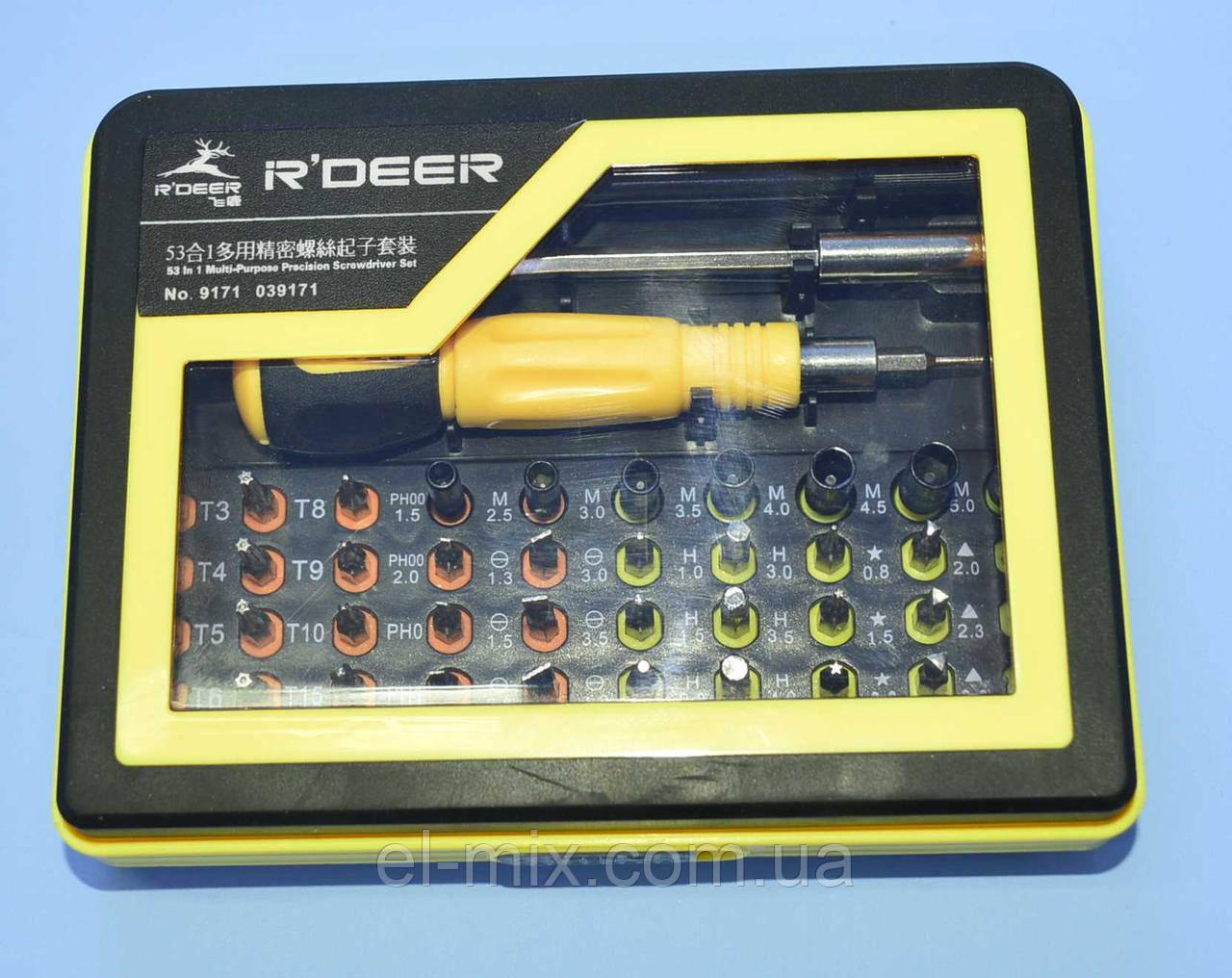 Набір біт з ручкою R Deer 9171 (53шт), 12-0754