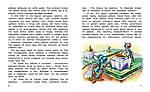 Букашкины сказки. Д. Мамин-Сибиряк, В. Бианки, фото 2