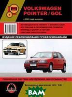 Volkswagen Pointer / Gol c 2003 года выпуска. Руководство по ремонту и эксплуатации, регулярные и периодические проверки, помощь в дороге и гараже,
