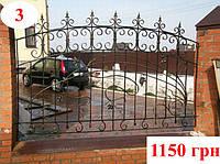 Забор с выноградом