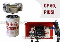 Фильтр тонкой очистки CF60 10мкм ( до 60 л/мин ), PIUSI для перекачки дизельного топлива, бензина, масел