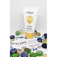 Safe Sun Face Сream SPF 50 + Солнцезащитный крем для лица