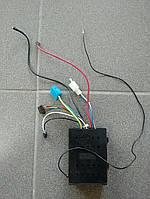Блок управления BSJR9BHJKZ 12V детского электромобиля