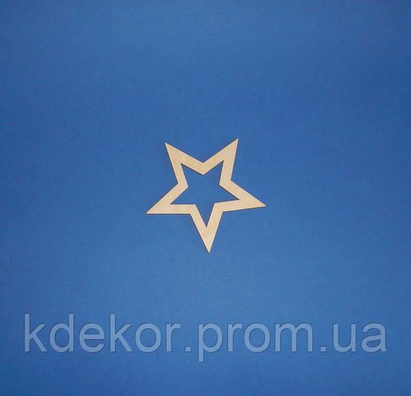 Звезда (Звездочка) №3 заготовка для декупажа и декора