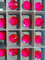 Пришивные круглые розовые неоновые стразы.10мм.Цена за 1шт