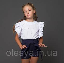 Шорты на девочку Размеры 122- 158 Цвет синий
