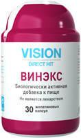 """Оригинальный препарат Визион """"Винекс"""" флакон 30 капсул (Vinex vision) Цена актуальна, есть в наличии"""