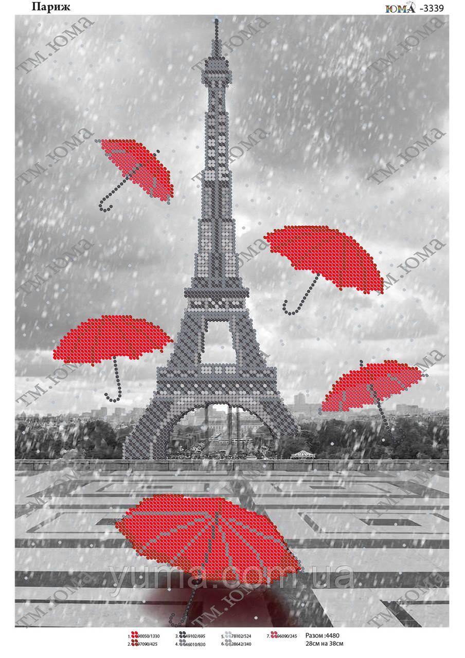 Схема для вышивки бисером Зонтопад а Париже