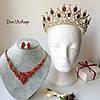 """Шикарный набор """"Каррмен"""" для невесты ( диадема, ожерелье, серьги)."""