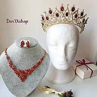 """Шикарный набор """"Каррмен"""" для невесты ( диадема, ожерелье, серьги)., фото 1"""