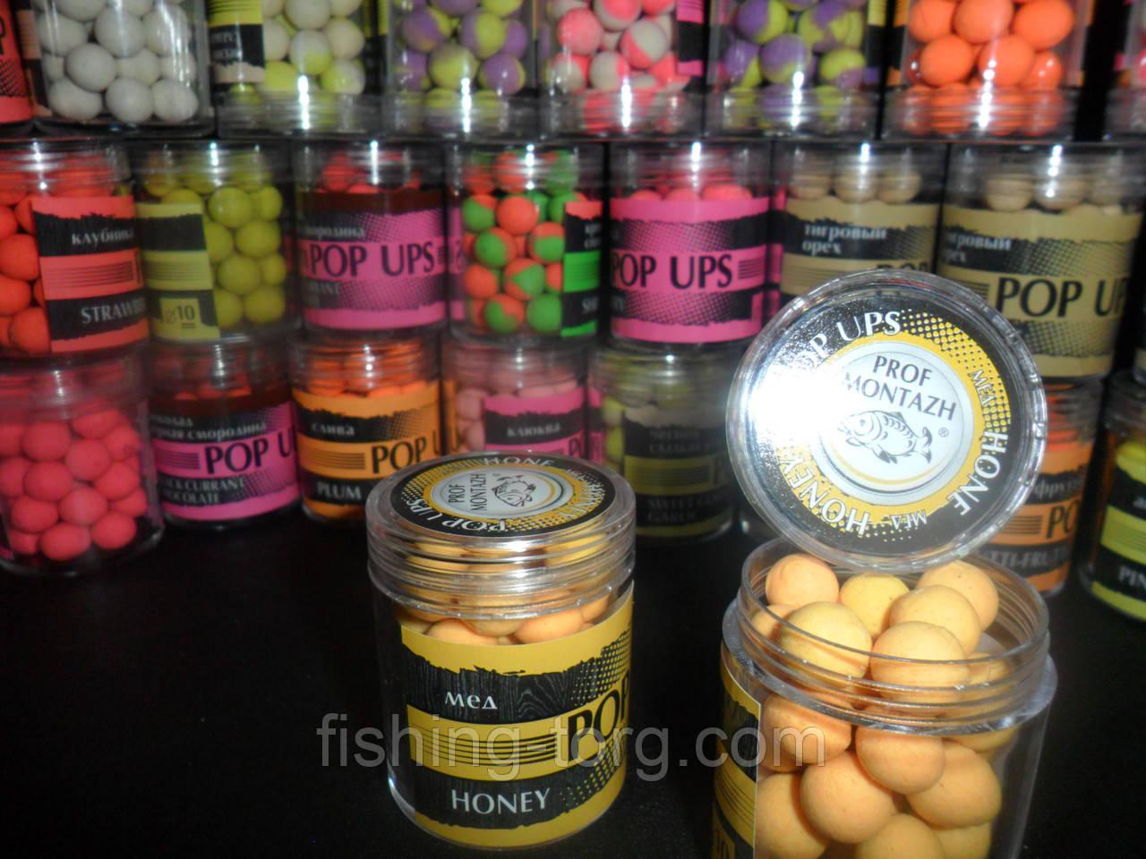 Pop ups 10 мёд плавающие бойли от фирмы проф монтаж