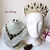 """Шикарный набор """"Изабель"""" для невесты (корона, ожерелье, серьги)."""