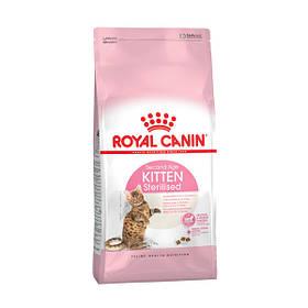 Royal Canin (Роял Канин) Kitten Sterilised корм для стерилизованных котят, 2 кг