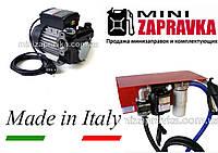 Повышеной мощности насос для дизеля 220В 70л/мин РА1, Adam Pumps (Италия)