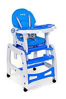 Кресло для кормления KINDEREO 5в1