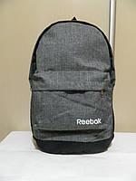 Рюкзак меланж. Реплика, фото 1