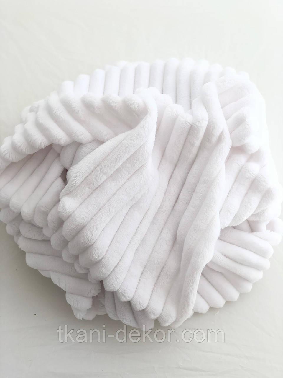 Плюшевая ткань Minky Stripes белого цвета шарпей (невыбеленный)  (лоскут 60*160)