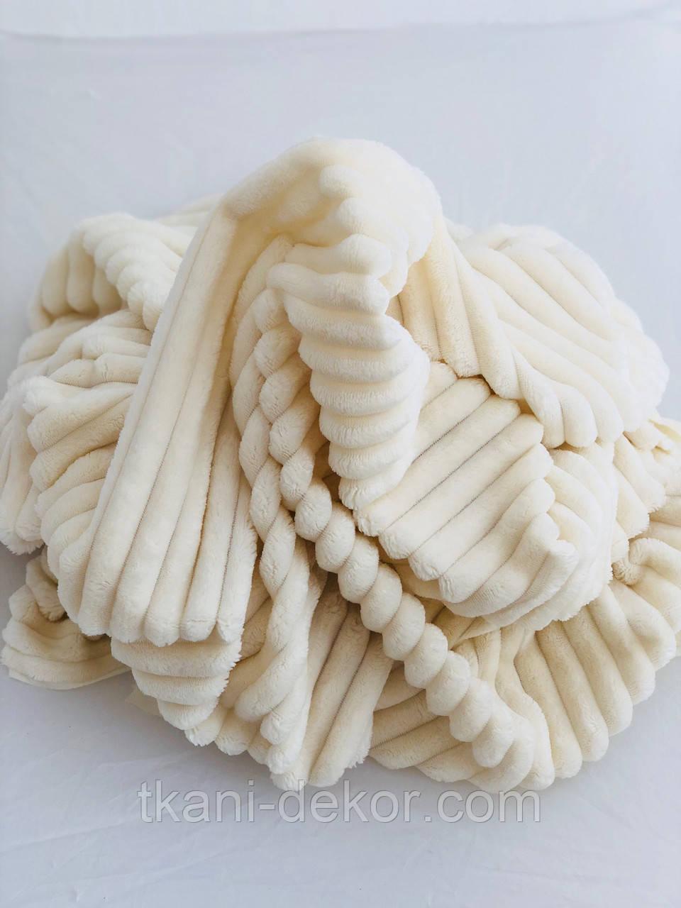 Плюшевая ткань Minky Stripes молочного цвета