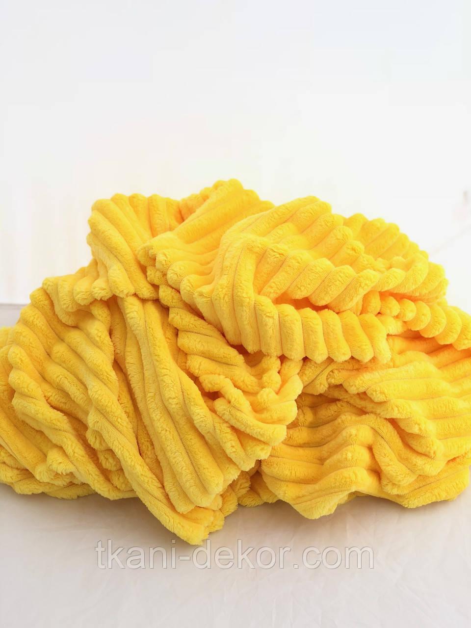 Ткань плюшевая Minky Stripes желтый (шарпей)