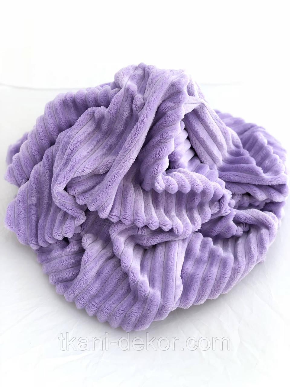 Ткань плюшевая Minky Stripes сиреневый (шарпей)