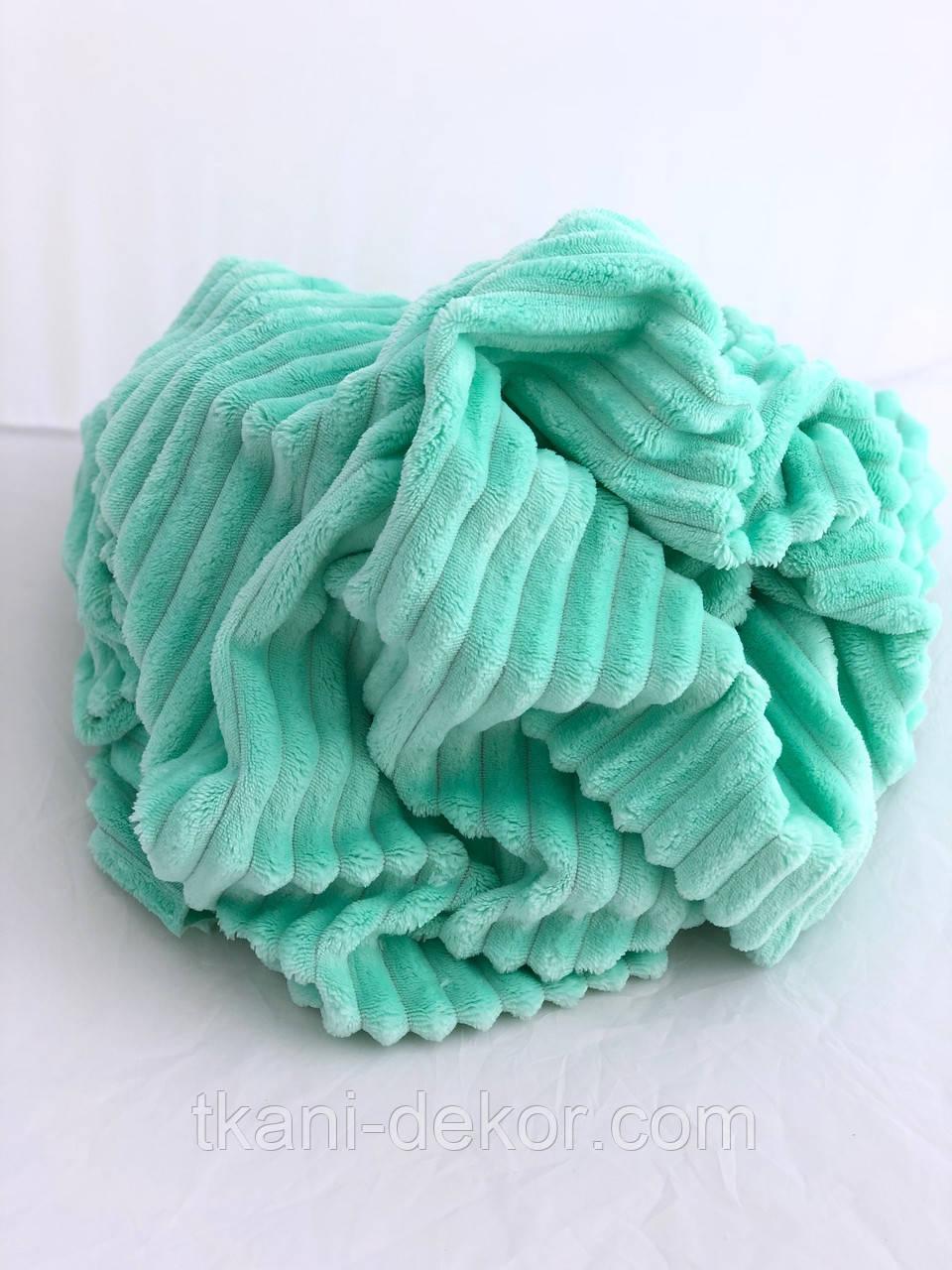 Плюшевая ткань Minky Stripes мятного цвета (шарпей)  Лоскуты (0,95*125)
