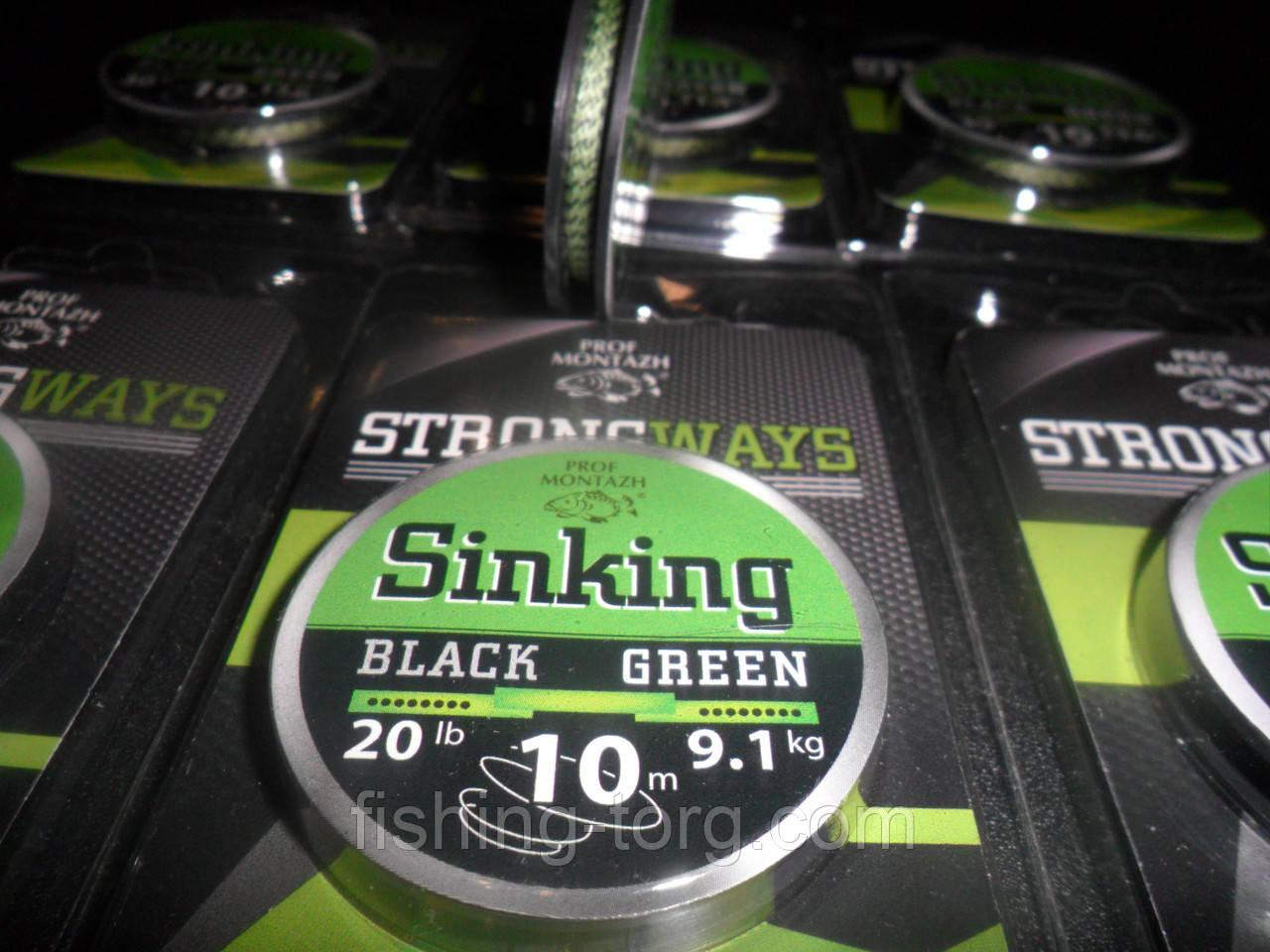 Поводковый материал sinking black 20lb