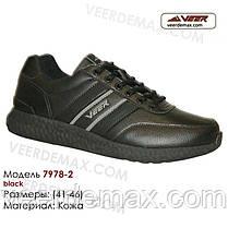Кросівки чоловічі Veer розміри 41-46