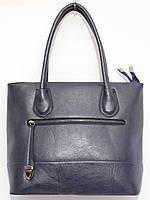 Cумка с наружным карманом и двумя отделами темно-синяя, фото 1