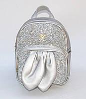 Молодежный рюкзак из кожзама серебристого цвета