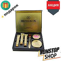Набор Dermacol Make-up set 6 в 1 | косметический набор дермакол | тональный крем | пудра | румяна