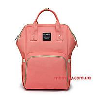 Сумка рюкзак для мам Baby Tree Розовый цвет