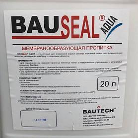 НОВИНКА!!! Пропитка для бетона на водной основе  Bauseal Aqua