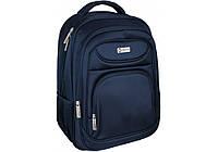 """Рюкзак """"Optima"""" 18"""", с отделом для ноутбука O97449"""