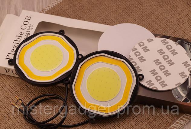 Дневные ходовые огни DRL-18 Белый дневной свет LED ДХО, фото 2