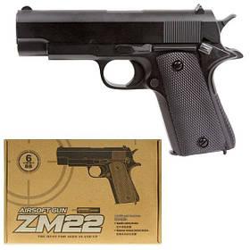 Игрушечное оружие Пистолет ZM22 металлический с пульками