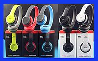 Наушники беспроводные P47 Wireless 5в1, FM, mp3, bluetooth, в наличии РАЗНЫЕ цвета!