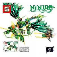 Конструктор SENCO SY550 NINJAGO -  Зеленый дракон Ллойда (339 дет.)