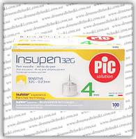 Иглы инсулиновые Инсупен 4 мм (Insupen 4 mm 32G)