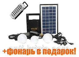 Внешний аккумулятор с солнечной батареей GD-LITE  GD-8066 с FM радио,выносными лампами, 6В 4Ач