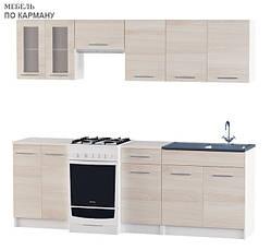 Вариант №1 Кухня ЭКС 2,3 м под накладную мойку, фото 2