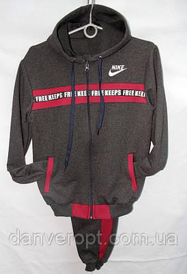 Спортивный костюм NIKE подростковый стильный на мальчика размер 36-44,  купить оптом со склада 9e5499ec0ef